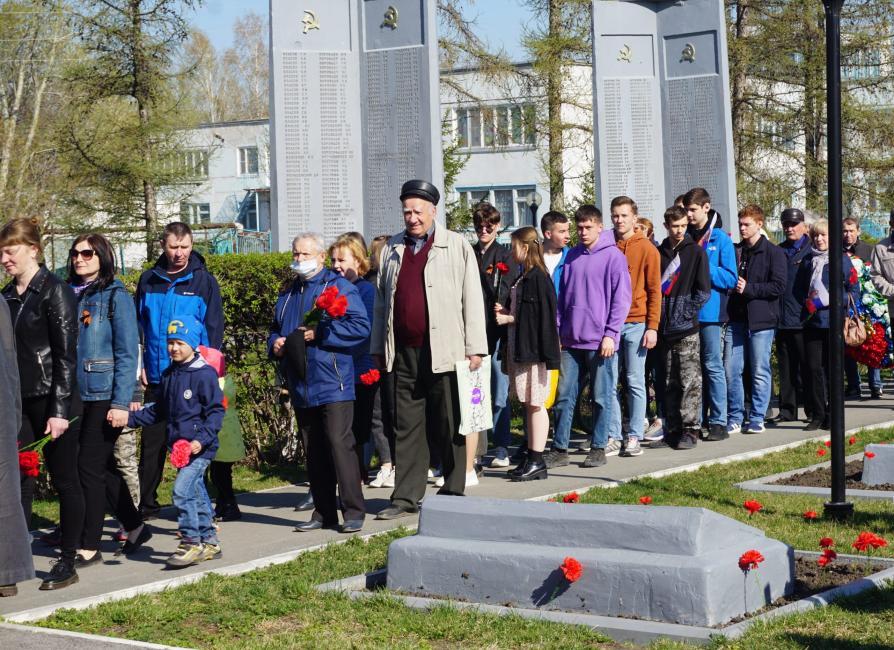 Куйбышевцы отдали дань памяти героям Великой Отечественной