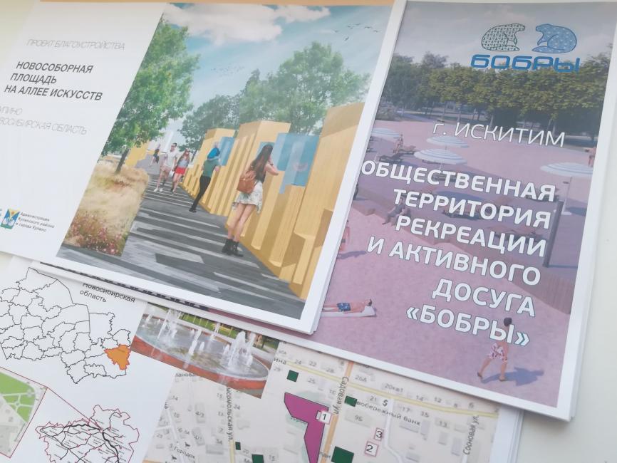 «Бобры», «Город солнца» и «Новособорная площадь» поборются за победу на Всероссийском конкурсе