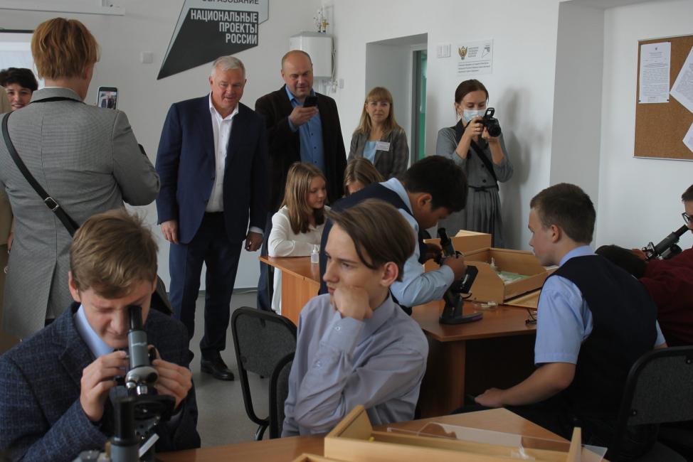 фото В куйбышевских школах продолжают открывать «Точки роста»